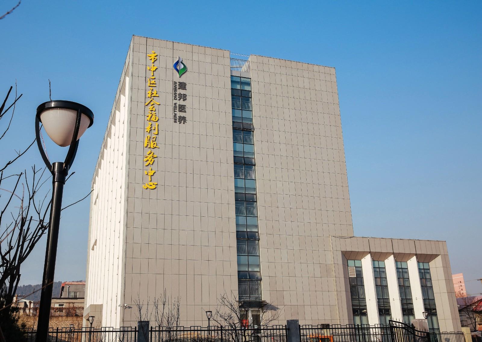 建邦·悠然亭颐养中心(济南):楼体图换成这张.jpg